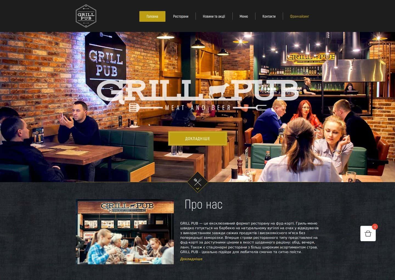Сеть ресторанов «Гриль Паб»