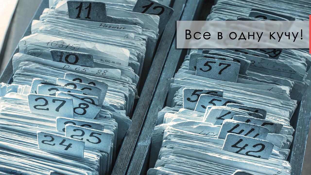 Beta-тестирование Реестра активов неплатежеспособных банков на ProZorro.Продажи