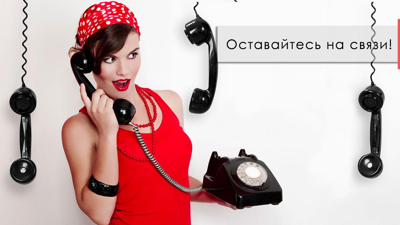 CRM-система + телефония = ♥
