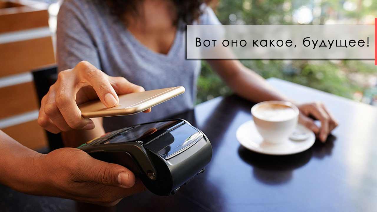 Подключение систем мобильных платежей [Справочник]