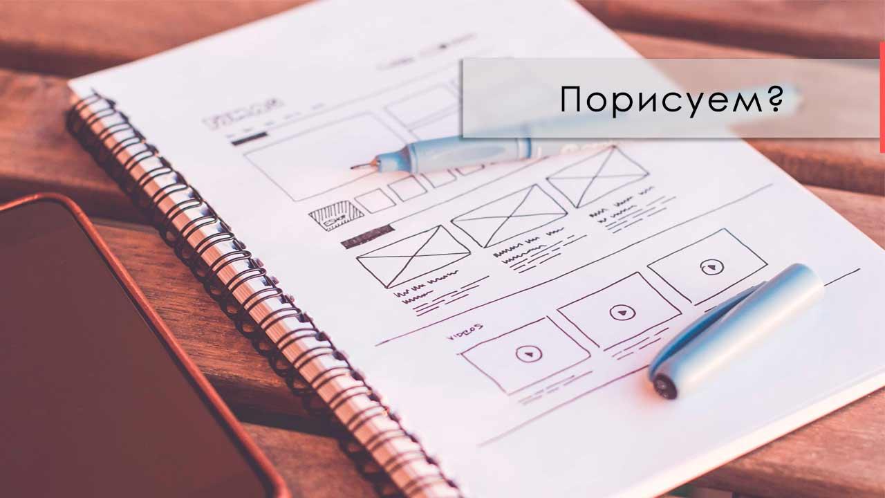 Справочник React Logic: прототипирование сайта
