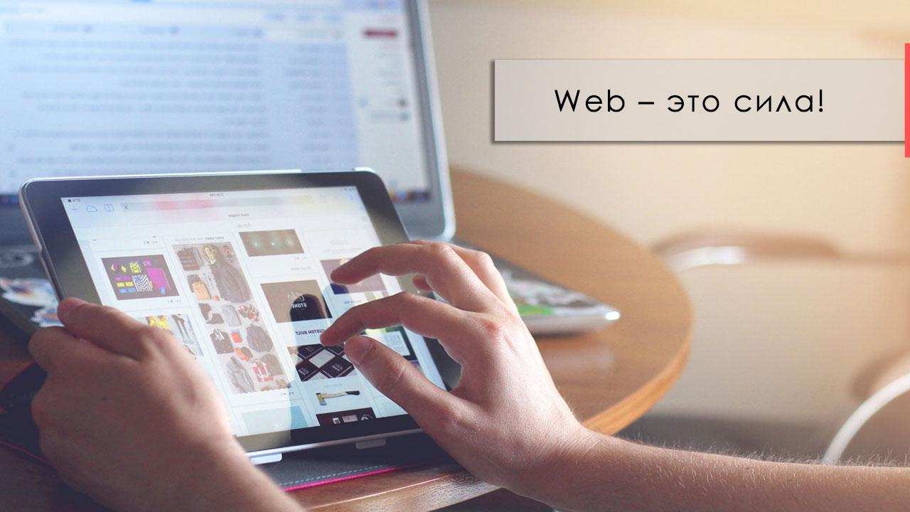 Справочник React Logic: Разработка сайтов, зачем это нужно?