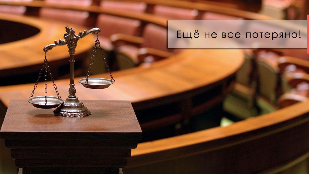 Чего не хватает ProZorro: мнение юриста